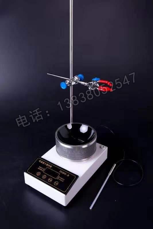 红外恒温磁力搅拌器